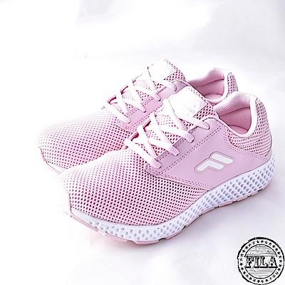 FILA女款輕量慢跑鞋~粉 5-X308S-511