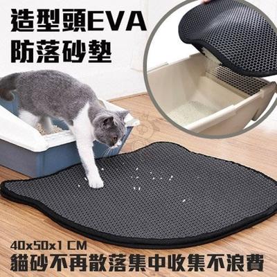 iCat寵喵樂-Cat Litter Mat貓砂墊/落砂墊 (EVA)-貓臉/頭造型 2入組