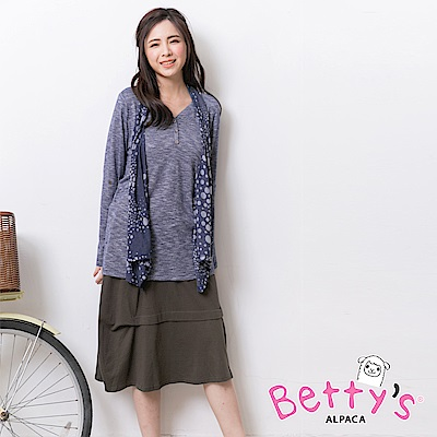 betty's貝蒂思 腰間鬆緊後排釦造型寬裙(深綠)