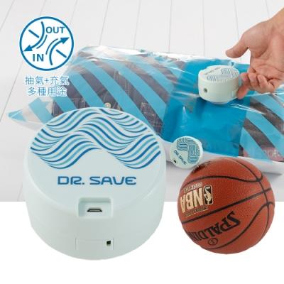 摩肯  Dr.Save充插兩用充電款真空機4件組(含2大2小收納袋組 )粉綠