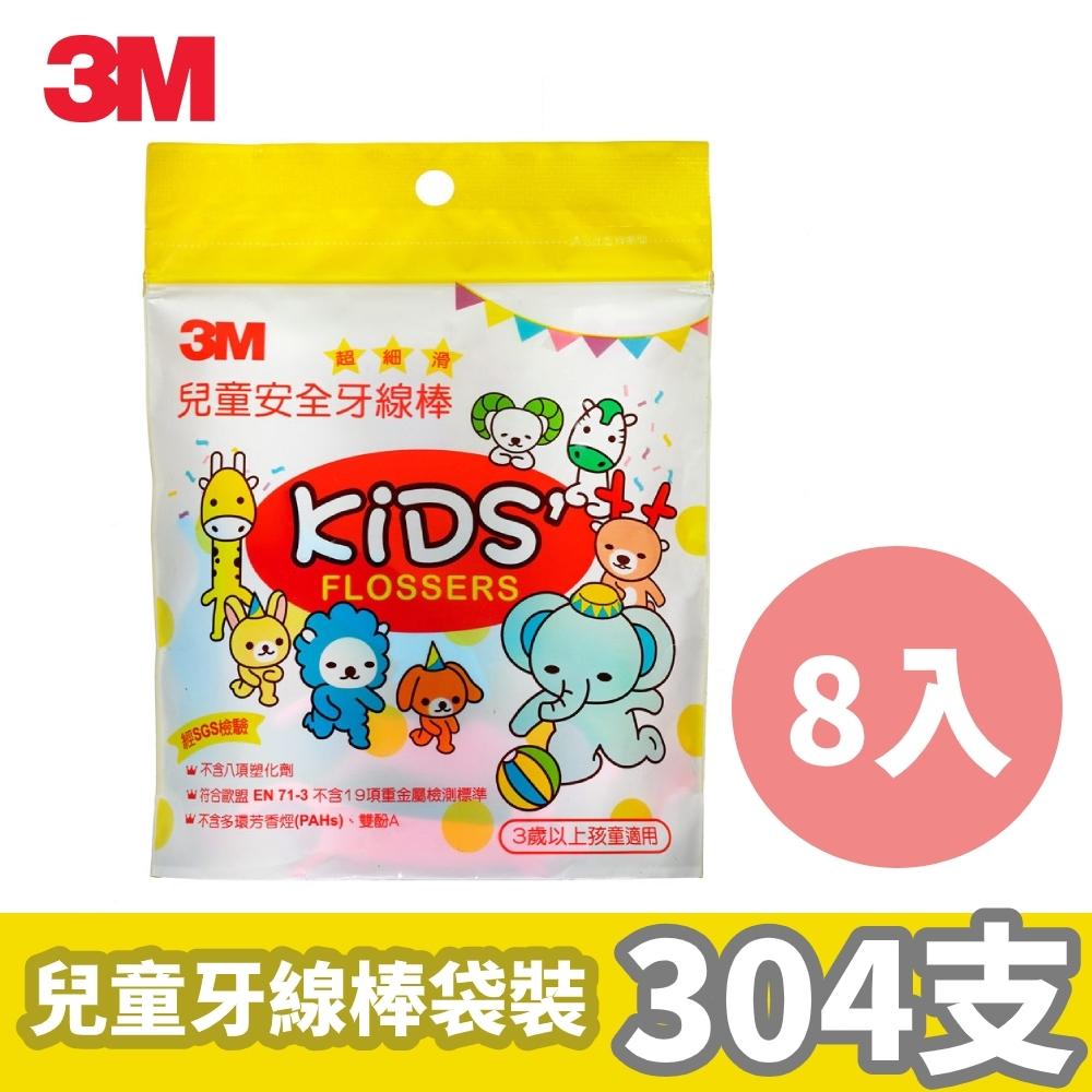 3M 兒童安全牙線棒(袋裝) 8包超值組 共304支