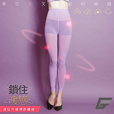 GIAT 零肌著遠紅外線隱形美體發熱褲(蘿蘭紫)