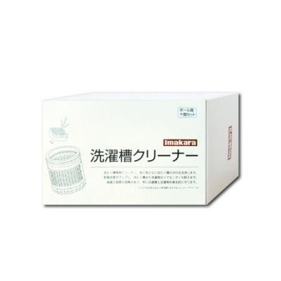 日本Imakara-洗衣機槽汙垢清潔錠 10顆/盒 獨立包裝(滾筒式和直立式皆適用)