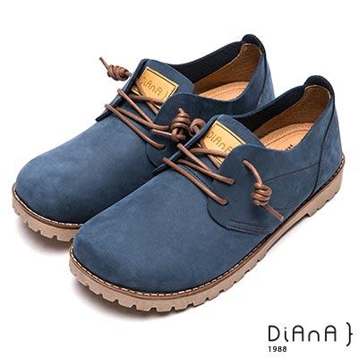 DIANA 漫步雲端厚切焦糖美人款-玩味厚底綁帶真皮休閒鞋-藍