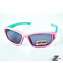 【Z-POLS】兒童專用矽膠軟質彈性壓不壞 Polarized寶麗來偏光太陽眼鏡S15