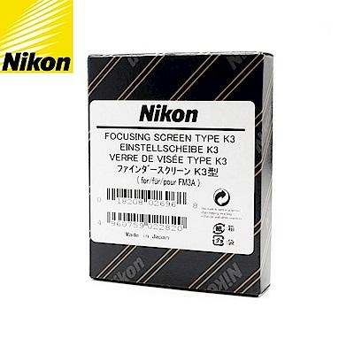 原廠Nikon K3裂像屏(公司貨)