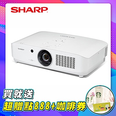SHARP 夏普 PG-CA60U [WUXGA,6000流明] 全封閉雷射投影機