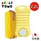 日本丹下立湯婆 立式熱水袋-如意型(2.2L)