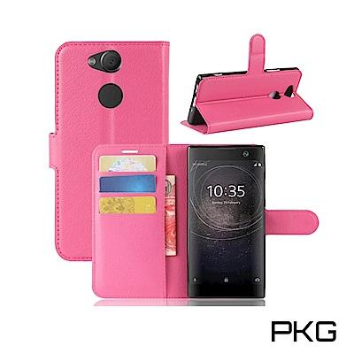 PKG SONY XA2 側翻式皮套-經典皮套系列-玫紅