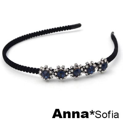 【滿額再7折】AnnaSofia 圓葵花續藍晶 韓式細髮箍(黑系)