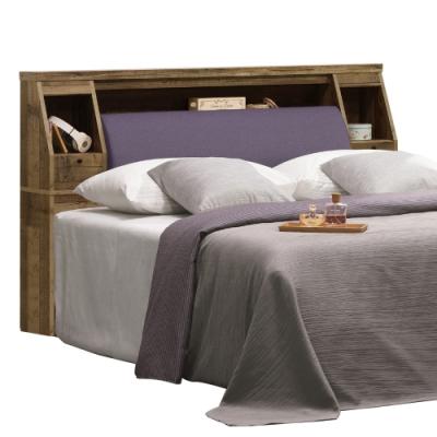 【AT HOME】美式輕工業5尺厚切木紋床頭箱(雀巢)