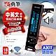 漢王e典筆A30T 台灣版 語音口譯版 掃描翻譯 中英雙向口譯機 product thumbnail 2