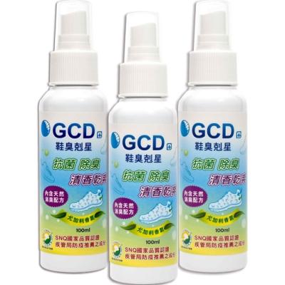 元琪 GCD鞋臭剋星噴霧三入組 (100ml/入)