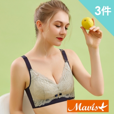 Mavis瑪薇絲-撞色蕾絲乳膠無鋼圈內衣(3件組)