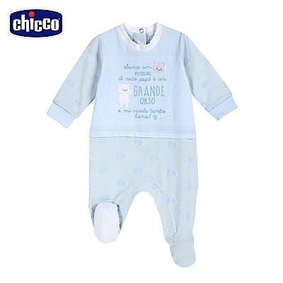 chicco-藍格熊-後開長袖兔裝
