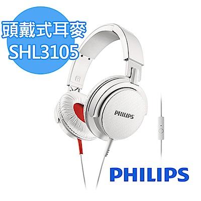 PHILIPS 飛利浦 頭戴式耳機附麥克風 SHL3105WT
