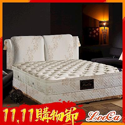 (雙11限定)LooCa 法式皇妃乳膠獨立筒床組-加大6尺