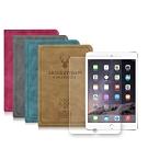 iPad Air/ Air 2 9.7吋 北歐鹿紋皮套+9H鋼化玻璃貼(合購價)