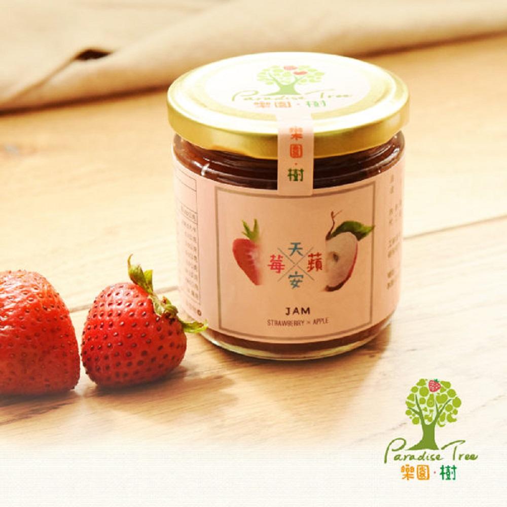 樂園樹 莓天蘋安-無農藥草莓蘋果雙果醬(共兩瓶)