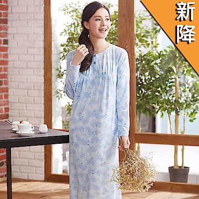 華歌爾睡衣-TACTEL素材 M-L 長袖圓領裙裝(藍)