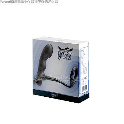 Leten 猛禽 3x7頻防水靜音前列腺鎖精按摩器-高手級002
