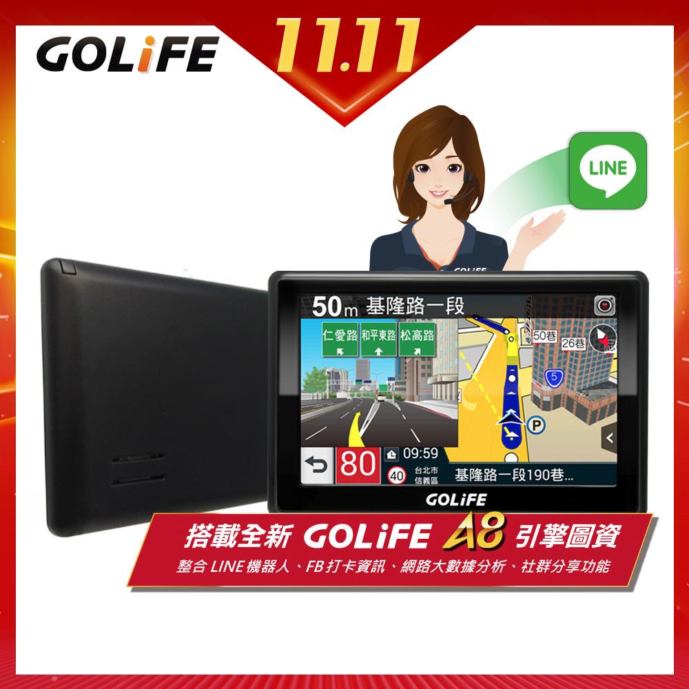 【GOLiFE】GoPad 5S 多功能智慧Wi-Fi 5吋聲控導航平板機