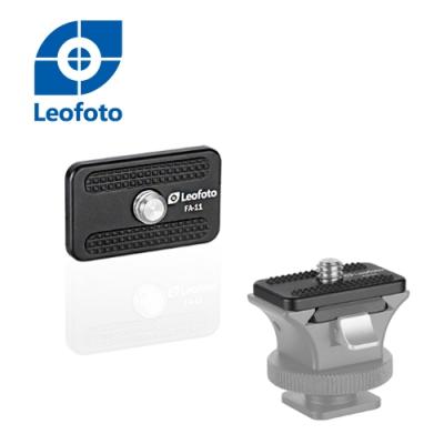 Leofoto 徠圖 FA-11閃光燈快裝板