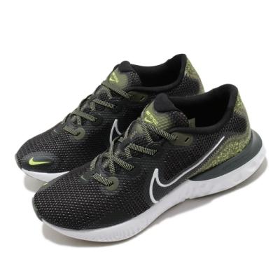 Nike 慢跑鞋 Renew Run 運動 男鞋 輕量 透氣 舒適 避震 路跑 健身 黑 黃 CT3509001