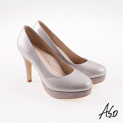 A.S.O 炫麗魅惑 璀璨金箔牛皮水鑽高跟鞋 灰