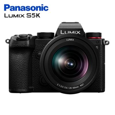 Panasonic 國際牌 LUMIX DC-S5K 20-60mm 全篇幅錄影無反機 體積小功能大 全篇幅入門首選(公司貨)
