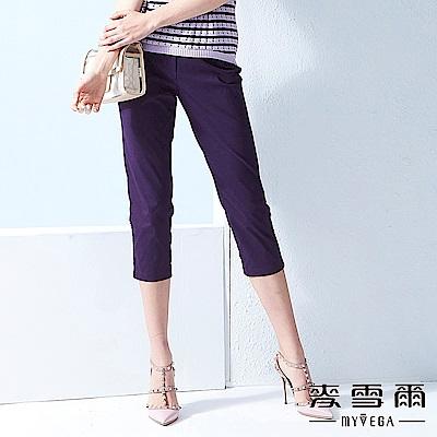 【麥雪爾】素面立體珠飾彈性八分褲-紫
