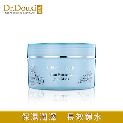 Dr.Douxi朵璽 萃莞媄 植萃深層保濕舒緩水凝晶 100ml