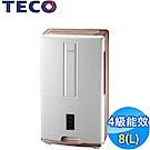 TECO東元 8L 4級清淨除濕機 MD1618RW 琉璃金