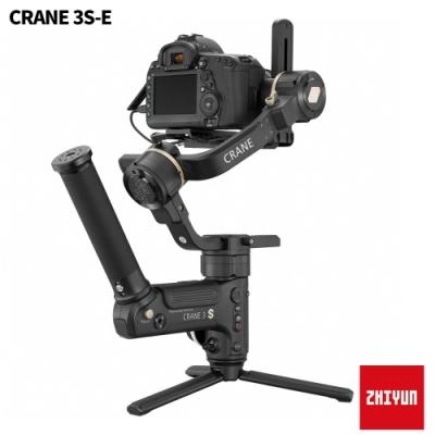 【智雲ZHIYUN】雲鶴 Crane 3S-E 三軸穩定器-基礎套裝(正成公司貨18個月保固)