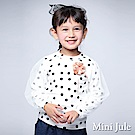 Mini Jule 上衣 花朵別針飾品夢幻網紗公主袖長袖上衣(米白)