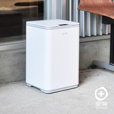 +O家窩 萊妮防潑水感應距離調節式垃圾桶(附內桶)-10L