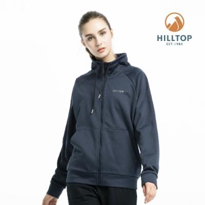 【hilltop山頂鳥】女款保暖立領刷毛外套H22FV8藍夜