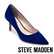 STEVE MADDEN-KITKAT 魅力簡約素面尖頭高跟鞋-絨深藍 product thumbnail 1