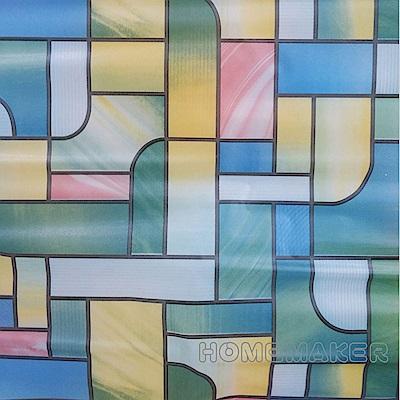 彩繪自黏窗貼2入(45cm*200cm) GH-T031