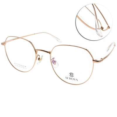 SEROVA眼鏡 韓風簡約氣質款/金 #SC185 C1