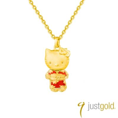 鎮金店Just Gold 百變Kitty純金系列 黃金墜子