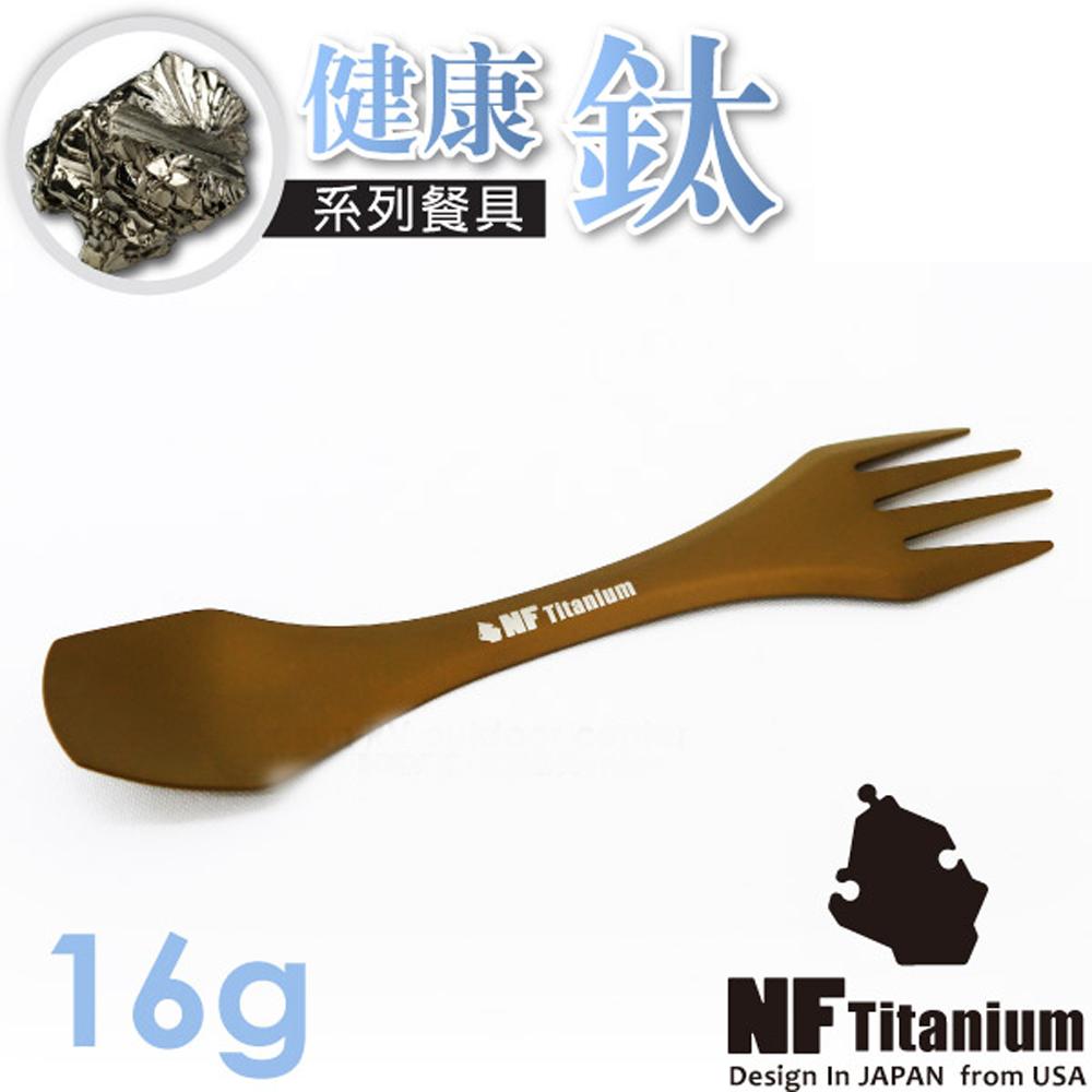 美國 North Field 健康鈦 超輕量純鈦雙頭三用叉子+湯匙餐具組_鐵木棕