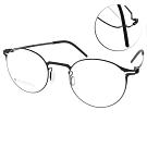 VYCOZ眼鏡 DURRA系列 薄鋼小貓眼款 /黑#DR9003 BLK