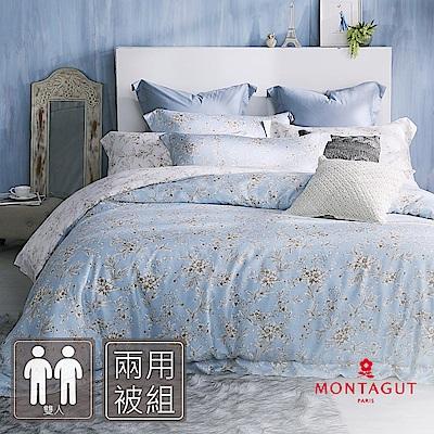 MONTAGUT-希爾黛斯-100%天絲-四件式兩用被床包組(雙人)