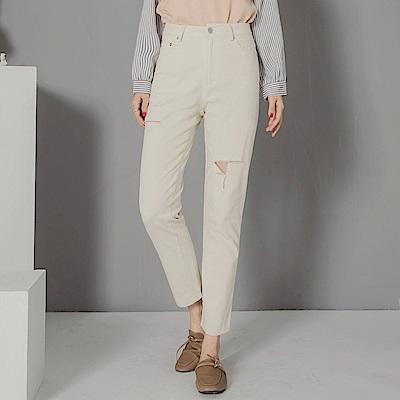 純色高含棉割破哈倫長褲-OB大尺碼