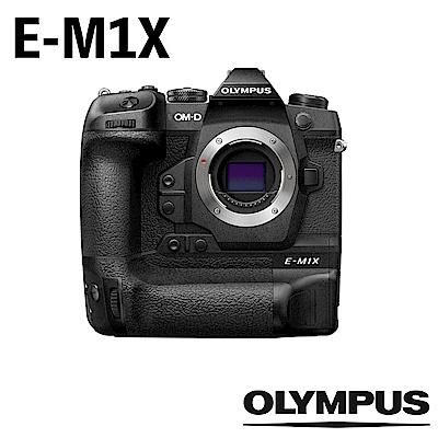 OLYMPUS OM-D E-M1X 單機身 (公司貨)