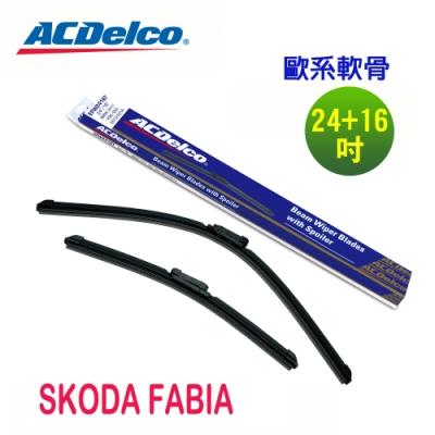 ACDelco歐系軟骨SKODA FABIA 專用雨刷組合-24+16吋