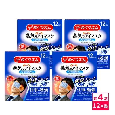 日本KAO新柔舒蒸氣眼罩12枚入-薄荷x4盒