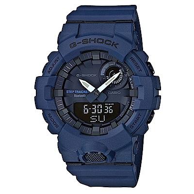 G-SHOCK機能與智能完美科技藍芽連接運動休閒錶(GBA-800-2)深藍/48.6mm
