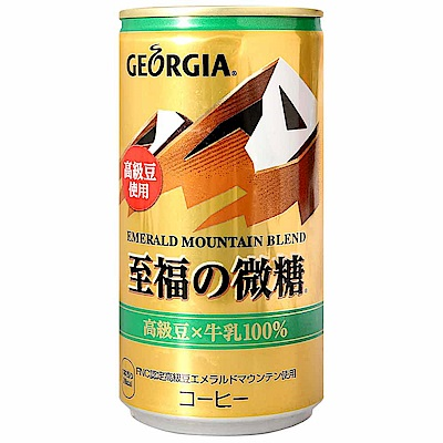 Coca-Cola 喬治亞咖啡-香醇(185g)